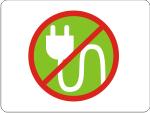 Не требует источника тока